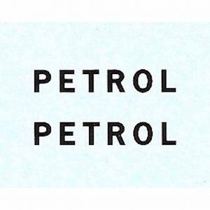 Dinky 25d Petrol Tanker | PETROL Black Lettering Waterslide Transfer/Decal